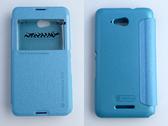 NILLKIN Sony Xperia E4g(E2053) 側翻手機套 SPARKLE 新皮士系列-星韻 3色可選