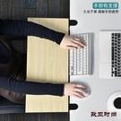 桌面延長板加長免打孔擴展板鍵盤鼠標手托折疊電腦桌子延伸板加寬 【快速】