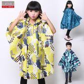 斗篷式兒童雨衣男童韓版可愛小學生雨披防水母子連身水衣公主女孩「韓風物語」