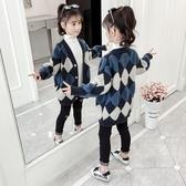 兒童外套 女童開衫毛衣秋冬裝新款兒童洋氣菱形格子針織衫外套加長加厚線衫