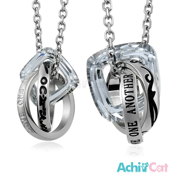 AchiCat 情侶對鍊 情人節禮物 珠寶白鋼水晶男女情人項鍊 幸福圍繞 施華洛世奇元素 單個價格 C1318