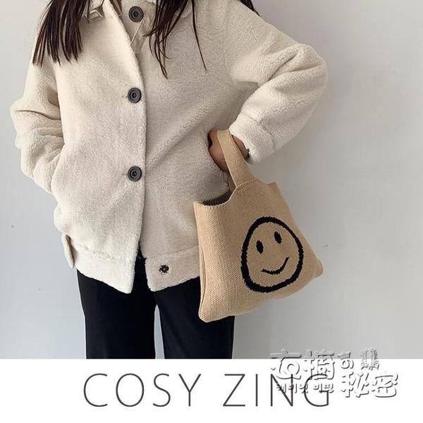 cosy zing 韓國秋冬ins風針織笑臉手提編織包chic毛線手提袋 衣櫥秘密