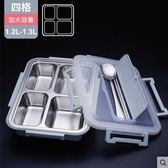 304不銹鋼保溫飯盒成人分格小學生便當盒帶蓋韓國兒童防燙餐盒CY 韓風物語