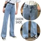 EASON SHOP(GW5888)實拍水洗丹寧磨白多口袋收腰垂感牛仔褲女高腰長褲顯瘦休閒褲直筒褲寬褲閨蜜裝藍