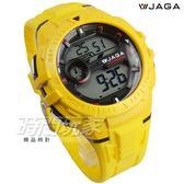 JAGA 捷卡 多功能時尚電子錶 防水手錶 男錶 學生錶 可游泳計時碼錶 鬧鈴 橡膠錶帶 M1171-K(黃)
