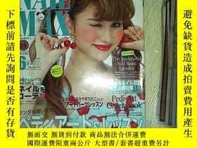 二手書博民逛書店日文雜誌罕見NAIL MAX 2014 6Y203004