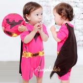 造型包屁裙 女蝙蝠俠 披風 女寶寶 連身衣 連身衣 爬服 Augelute Baby 32003