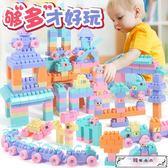 兒童顆粒塑料拼搭積木1-2幼兒園早教益智拼裝拼插積木3-6周歲玩具