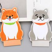 【BlueCat】肥肥貓與旺旺狗可站立便條紙 N次貼 便利貼