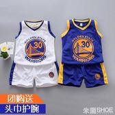 兒童球服 兒童籃球服夏裝男女寶寶運動球衣童裝幼兒園表演服男童訓練服套裝 米蘭shoe