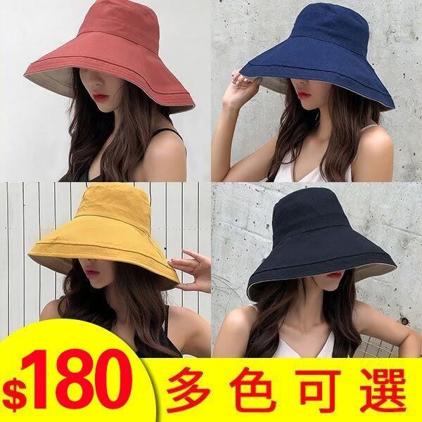 遮陽帽 雙面可戴防曬帽 漁夫帽 遮陽帽 帽子 多色可選 台灣現貨