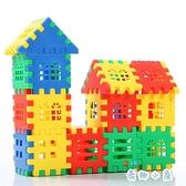 兒童積木拼圖益智拼裝玩具大顆粒智力開發【奇趣小屋】