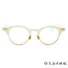 NATIVE SONS 眼鏡 Hitchcock (白-金) 日本手工 眉框 鈦 近視眼鏡 久必大眼鏡
