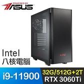 【南紡購物中心】華碩系列【刀氣縱橫】i9-11900八核 RTX3060Ti 電競電腦(32G/512G SSD/2T)