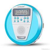 英語CD復讀機小學生迷你便攜式光盤播放器MP3插卡U盤可充電隨身聽 MKS免運
