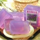 薰衣草精油皂/1公斤