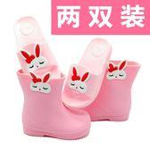 兒童雨鞋女童防滑加絨冬季保暖防水膠鞋可愛兔子卡通厚底寶寶雨靴特惠免運
