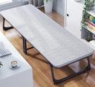 折疊躺椅 床單人辦公室午休家用便攜午睡躺椅簡易硬板經濟型木板床TW【快速出貨八折鉅惠】