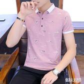 中大尺碼短袖Polo衫 翻領T恤男士修身粉色半袖潮流純棉帶領子?恤 FR9677『俏美人大尺碼』