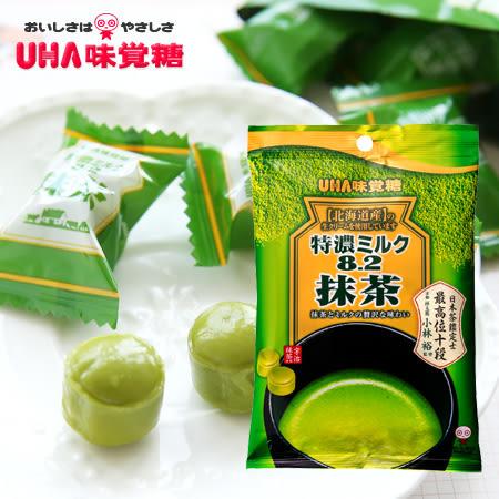 季節限定 日本 UHA 味覺糖 特濃8.2牛奶抹茶糖 81g 抹茶糖果 牛奶抹茶糖 抹茶糖 抹茶 糖果