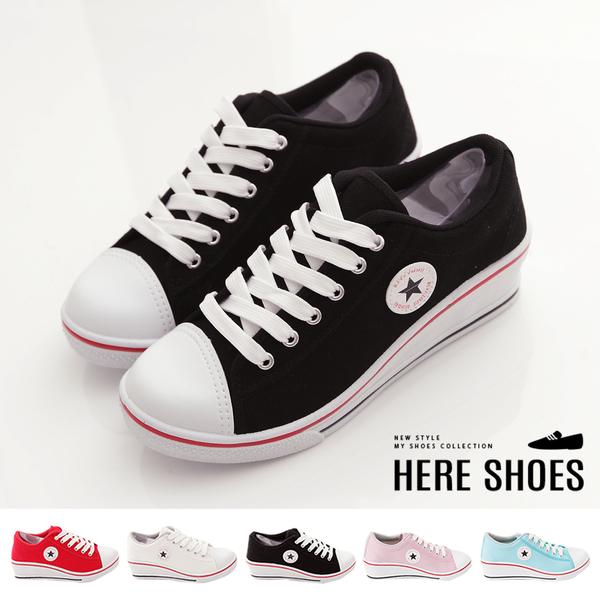 [Here Shoes]5色 百搭休閒基本款STAR布料素色低筒繫帶增高楔型厚底帆布鞋 MIT台灣製─AJ18006