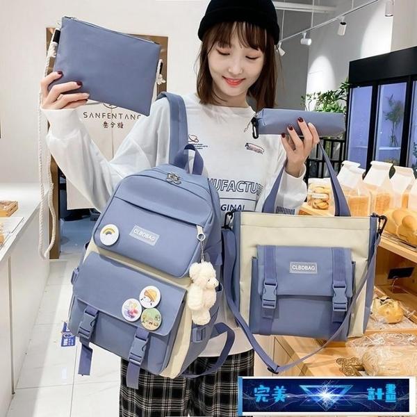 兒童書包 小學生書包女三四五六年級可愛女童輕便大容量兒童校園後背包背包 完美計畫 免運