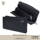 Kinloch Anderson 金安德森 皮夾 個性主宰 橫式 雙拉鍊長夾 10卡 KA203003 得意時袋