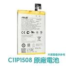 含稅附發票【送4大好禮】華碩 Zenfone Max ZC550KL Z010D 原廠電池 C11P1508 送防水膠