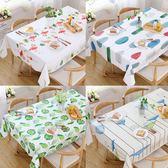 桌布防水免洗長方形ins風茶幾北歐餐桌布