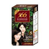 美色護髮染髮霜-#5自然深栗 40g*2