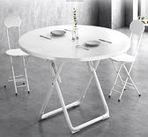 餐桌 可折疊餐桌椅組合現代簡約休閒飯桌圓桌家用小戶型吃飯桌子正方形【幸福小屋】