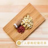 【味旅嚴選】|人蔘枸杞菊花茶|Ginseng Goji Berry Daisy Tea|茶包|五入/組