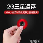 投影儀 新款蒂彤T6手機投影儀一體機家用小型迷你wifi無線3D家庭影院 阿薩布魯