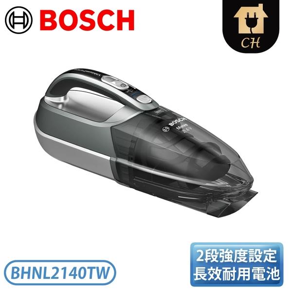 [BOSCH]無線吸塵器Move Lithium 21.6V-星燦銀 BHNL2140TW