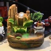 假山流水噴泉水車風水輪景觀裝飾招財小擺件室內辦公室桌面轉運球-享家生活館 YTL
