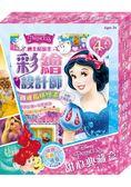 迪士尼公主 甜心典藏盒
