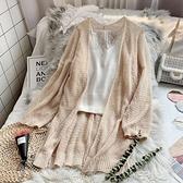 針織開衫女中長款薄款寬鬆披肩慵懶風外套空調衫外搭防曬衣 【全館免運】
