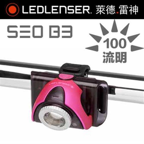 德國 LED LENSER SEO B3 專業自行車燈-粉紅