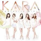 KARA FANTASTIC GIRLS 初回盤CD  (音樂影片購)