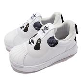 adidas 童鞋 Superstar 360 I 白黑 熊貓 貝殼頭 小童鞋 小朋友 愛迪達 【ACS】 Q46175