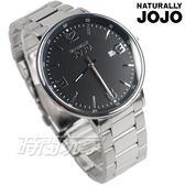 NATURALLY JOJO 大錶面 數字面盤 簡約俐落 都會 藍寶石水晶 女錶 男錶 中性錶 黑 JO96956-89F