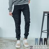 【OBIYUAN】牛仔褲 素面 韓版長褲  單寧縮口褲 共3色【X9360】