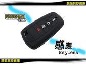 莫名其妙倉庫【4G008 單色果凍套 (感應)】19 Focus Mk4 鑰匙果凍套手感佳 NF HF FF 配件改裝