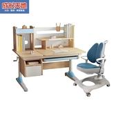 【結賬再折】兒童書桌 兒童書桌椅 成長書桌 兒童學習桌椅 可升降成長桌ME203+AU866
