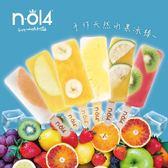 N.O14.天然水果冰棒-12支裝﹍愛食網