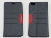 gamax完美系列 HTC One X9 dual sim 簡約綴色側翻手機保護皮套 磁吸插卡側立 內TPU軟殼全包防摔