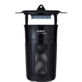◤A級福利品‧數量有限◢【SAMPO 聲寶】強效UV捕蚊燈(防水型) ML-WM04E(B)