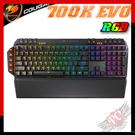 [ PC PARTY ]美洲獅 COUGAR 700K EVO RGB 中文 機械式鍵盤