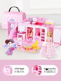 兒童過家家 女童玩具手提包女孩公主城堡房子小孩生日禮物3歲6XW 快速出貨