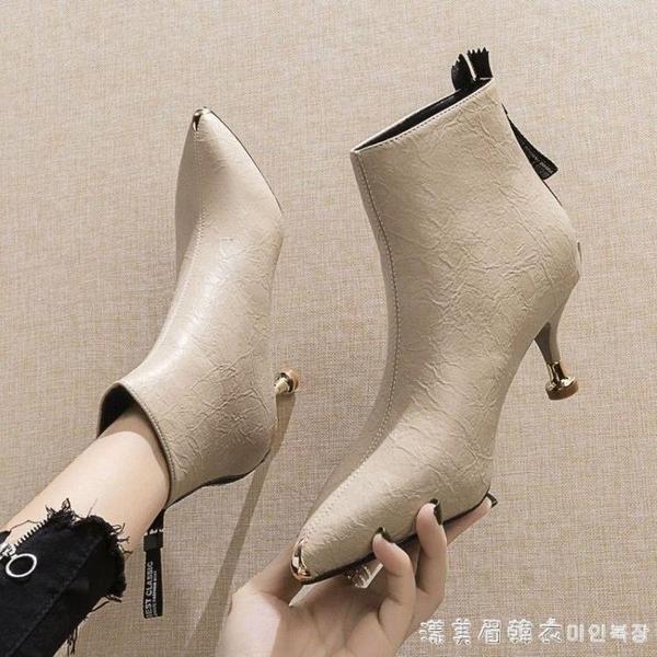 短靴女秋冬季2020新款馬丁靴短筒裸靴尖頭高跟鞋細跟春秋瘦瘦單靴 美眉新品